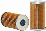 Фильтр топливный (аналог) для Shindaiwa DGW500DM/RU